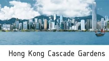 Hong Kong Cascade Gardens