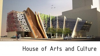 Lebanon house of arts and culture