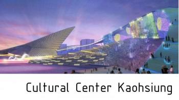 Maritime cultural & popular music center