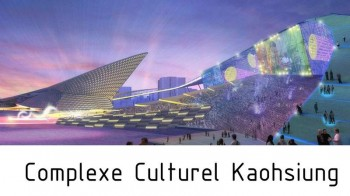 Kaohsiung Maritime Cultural & Popular Music Center Taiwan par Arkhenspaces