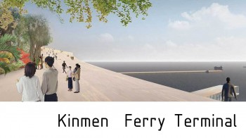ferry-terminal